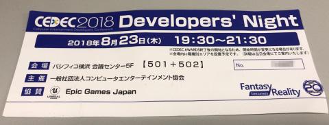 20180907_001.jpg