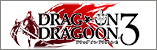 DRAG ON DRAGOON 3
