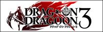 DRAG-ON DRAGOON 3